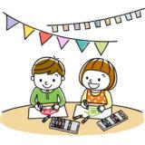 通信制短大で保育士と幼稚園教諭免許を取得できるよ!
