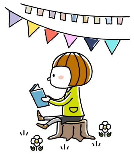 読書が好きな女の子。図書館で働きたいので司書の資格を取得するため通信制大学に入学しました。